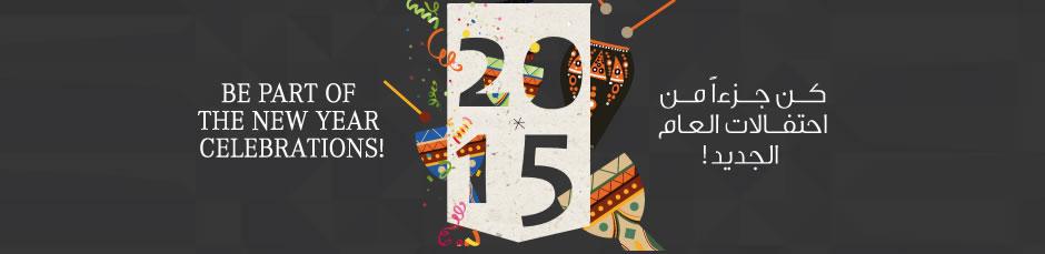 Celebrate the New Year at Al Qasba