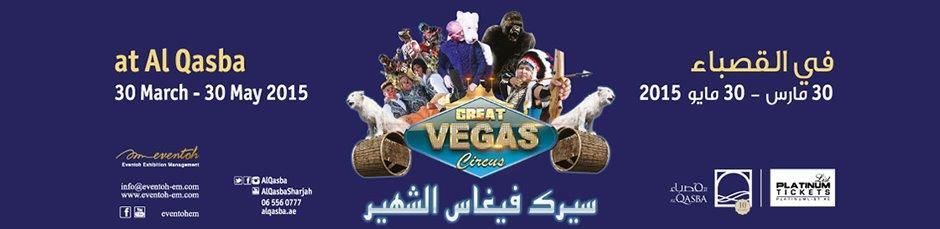Great Vegas Circus at Al Qasba