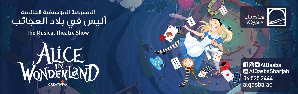 Al Qasba presents the Musical Theatre Show Alice in  Wonderland