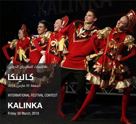 kalinka-banner2.jpg
