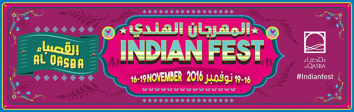 Indian Fest