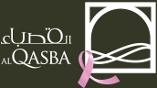 logo alqasba